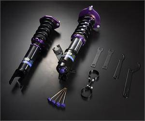 D2 Racing - D2 Racing Drift Coilovers: Scion FRS 2013 - 2016