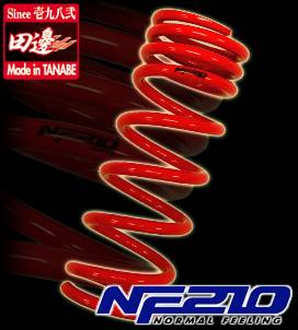 Tanabe - Tanabe NF210 Lowering Springs: Scion iQ 2012 - 2016