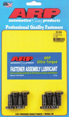 ARP Fasteners - ARP 4U-GSE Flywheel Bolt Kit:  Scion FR-S 2013-2016; Toyota 86 2017-2020; Subaru BRZ 2013-2020