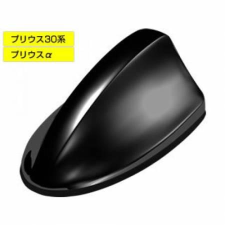 Beat-Sonic - Beat-Sonic FDA5 Shark Fin Antenna: Scion iQ / xB2 / xD 08+