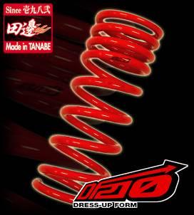 Tanabe - Tanabe DF210 Lowering Springs: Scion xD 2008 - 2014