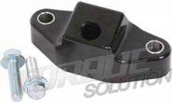Scion FRS Suspension Parts - Scion FRS Urethane Bushings - Torque Solutions - Torque Solutions Rear Shifter Bushing: Scion FR-S 2013 - 2016
