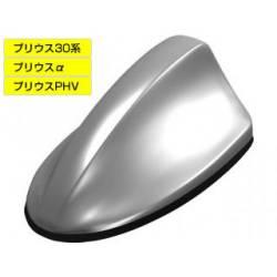 Beat-Sonic - Beat-Sonic FDA5 Shark Fin Antenna: Scion iQ / xB2 / xD 08+ - Image 3