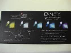 Onex - Onex HID Conversion Kit - ALL Scion Models iQ tC tC2 xA xB xB2 xD - Image 4