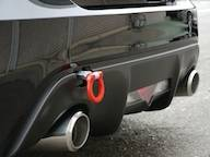 Scion FRS Tow Hook