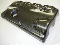 SCION tC2 PARTS - Scion tC2 Carbon Fiber Parts - Scion tC2 Carbon Fiber Engine Cover