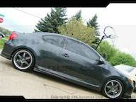 SCION tC PARTS - Scion tC Carbon Fiber Parts - Scion tC Carbon Fiber Side Skirts