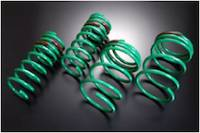 Scion xB Lowering Springs